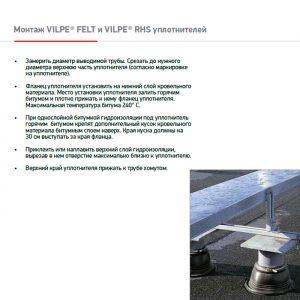 ПВХ уплотнитель для проходных элементов с круглым сечением 100-160 мм светло-серый