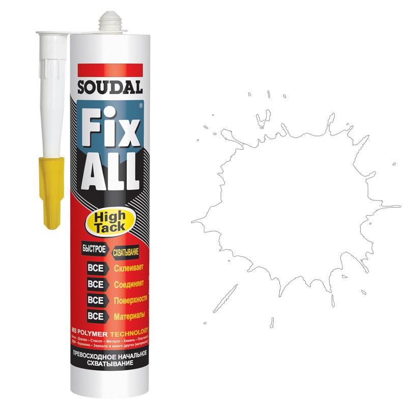 Fix All НТ белый (290 мл)