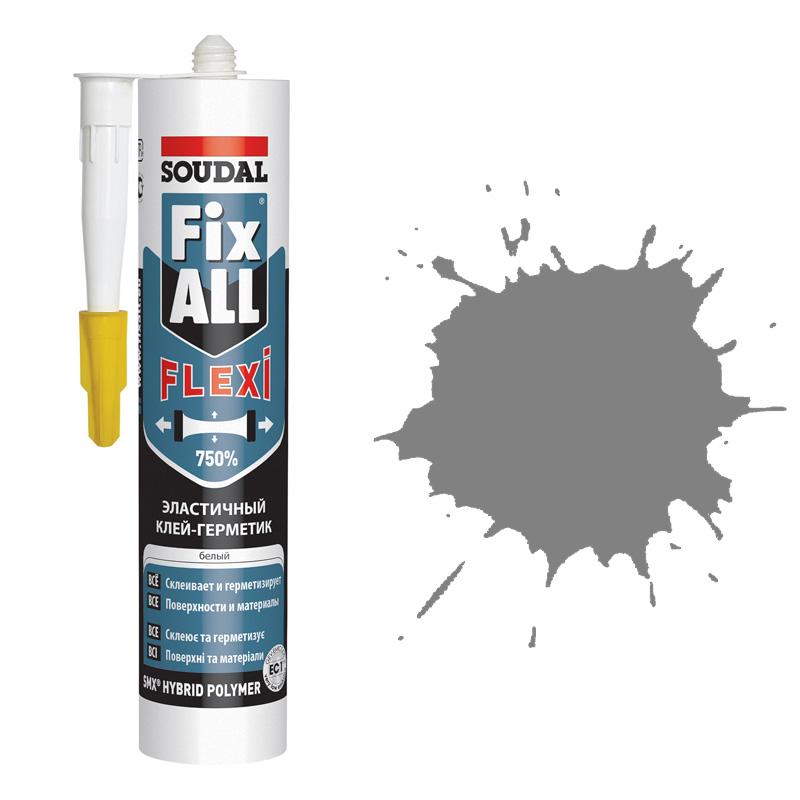 Fix All FLEXI серый (290 мл)