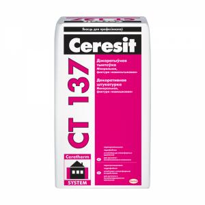 Штукатурка камешковая 2.5 ПО ЗИМА Pocсия Ceresit CT 137 25 кг
