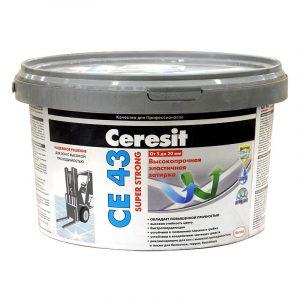Затирка Ceresit эпоксидная 2к CE 79 () 5 кг