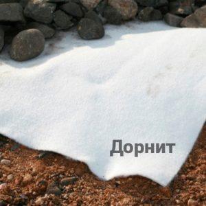 Геотекстиль Дорнит 400