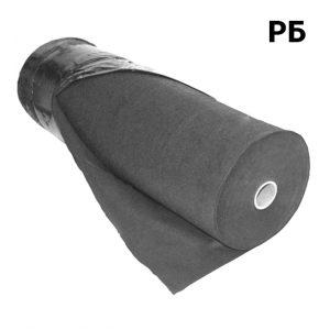 Геотекстиль черный РБ 550