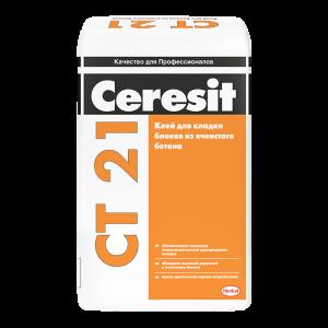 Клей для ячеистого бетона (Зима) Ceresit СТ 21 25 кг