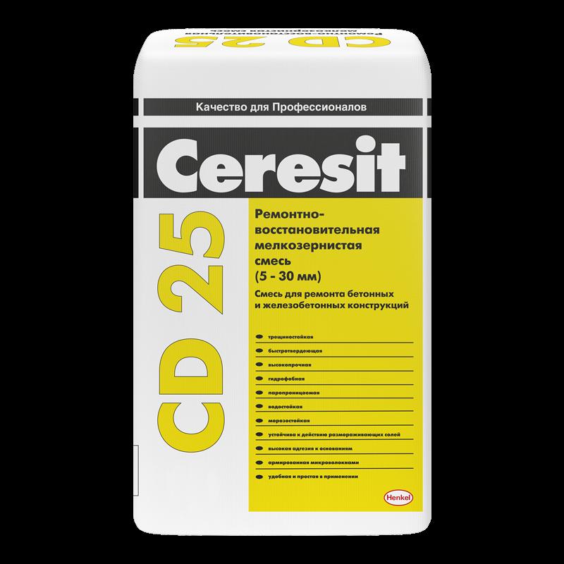 Мелкозернастая смесь для ремонта бетона Ceresit CD 25 25 кг