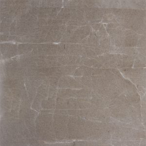 Мрамор на алюминии Matha Grey 2400 х 800