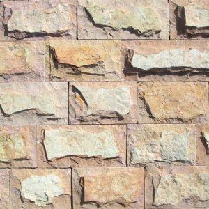 Камень облицовочный натуральный Известняк ,желто-розовый 1-сторонняя обработка