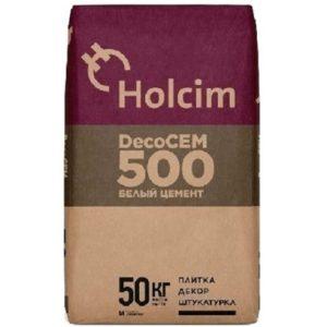 Белый портландцемент CEM I 52, 5 N Holcim