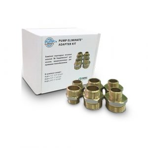 Pump Eliminate ADAPTER KIT Ниппели