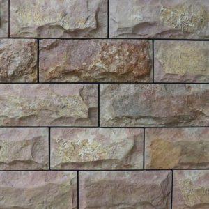 """Камень облицовочный натуральный Известняк розовый,150,200,250 """"скала"""""""