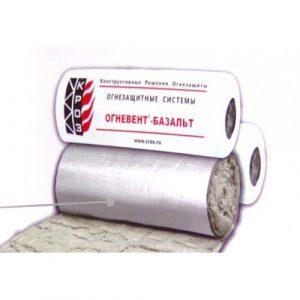 Огнестойкое покрытие для воздуховодов ОГНЕВЕНТ-БАЗАЛЬТ 1Ф ЕI120