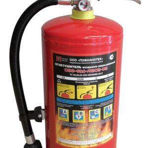 Огнетушитель воздушно-эмульсионный морозостойкий ОВЭ-2(З)-АВСЕ-02