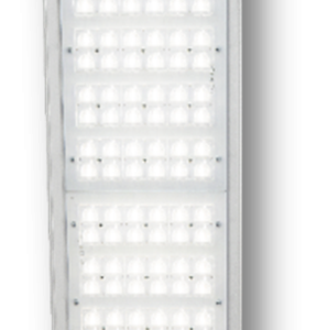 Светильник консольный уличный ДКУ 07-234-50-Д120