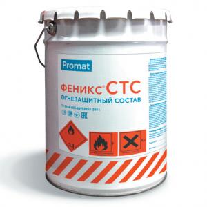 Огнезащитная краска на органической основе ФЕНИКС-СТС