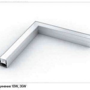 L-соединитель для серии T-Лайн 4000К 36Вт 654*606*90 мм с набором креплений