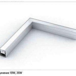 L-соединитель для серии T-Лайн 6500К 18Вт 654*606*90 мм с набором креплений