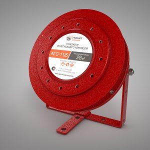 Генератор огнетушащего аэрозоля АГС-11/5-13 28м3 (Выход 150гр, встроенный узел запуска УЗТ-7,5)