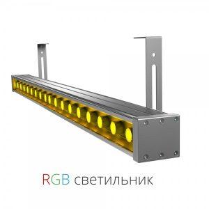 Светодиодный светильник ПромЛед Барокко RGB-30-1000 DMX Оптик