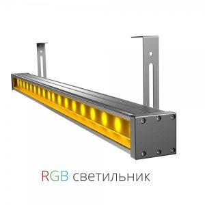 Светодиодный светильник ПромЛед Барокко RGB-30-500 DMX