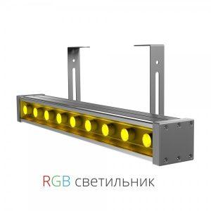 Светодиодный светильник ПромЛед Барокко RGB-30-500 DMX Оптик