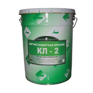 Огнезащитная краска для пластика и композитных материалов КЛ-2