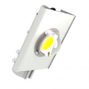 Светодиодный Светильник Магистраль 50 V2.0 эко