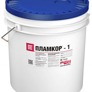 Огнезащитная краска ПЛАМКОР-1 R45 - R90