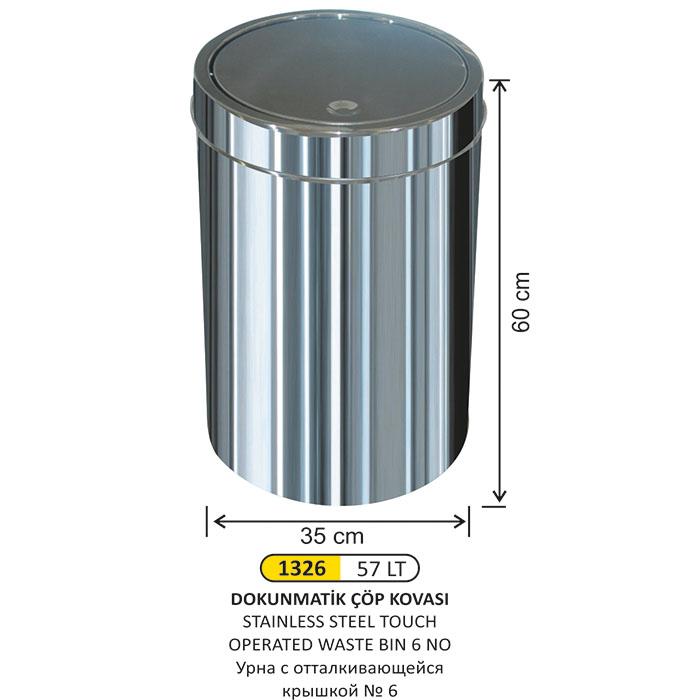 Ведро металлическое с отталкивающейся крышкой №6 57 л