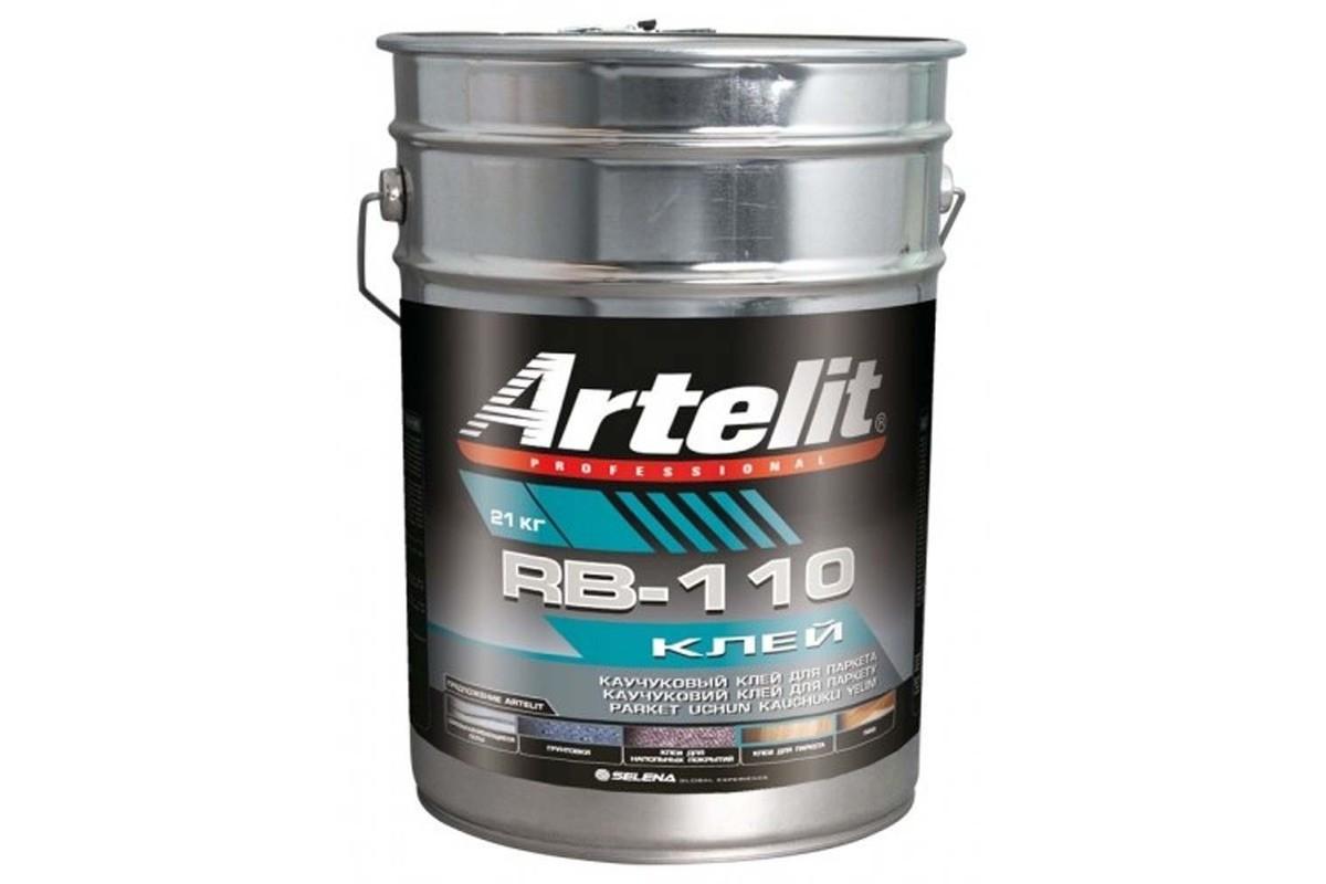 Грунтовка Artelit Professional эпоксидная EPX-270 компонент Б упаковка 1,4 кг-НОВИНКА