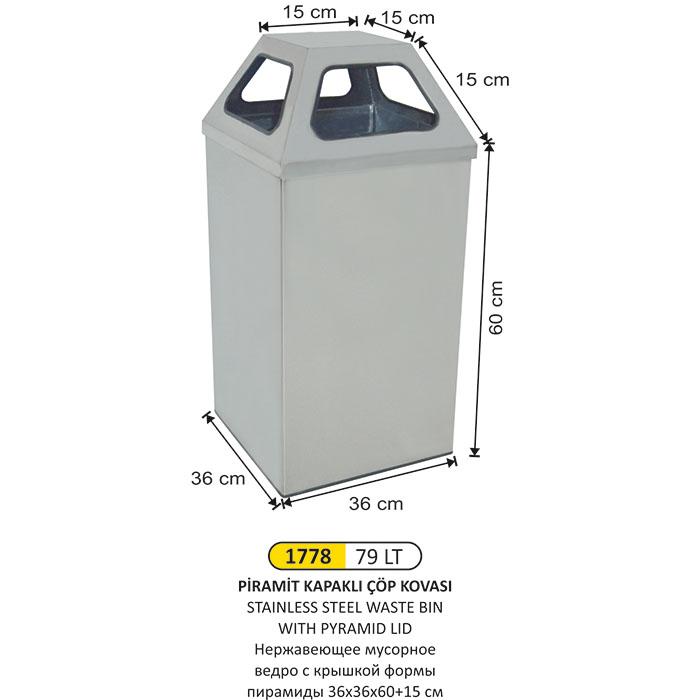 Ведро металлическое прямоугольное окрашенное 76 л