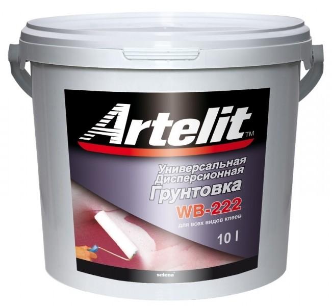 Грунтовка Artelit Professional эпоксидная EPX-270 компонент A 3,6 кг - НОВИНКА