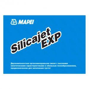 Инъекционная гидроизоляция Silicajet EXP