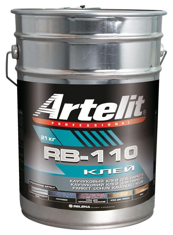 Клей Artelit Professional RB-110 для Фанеры и для Паркета 12 кг