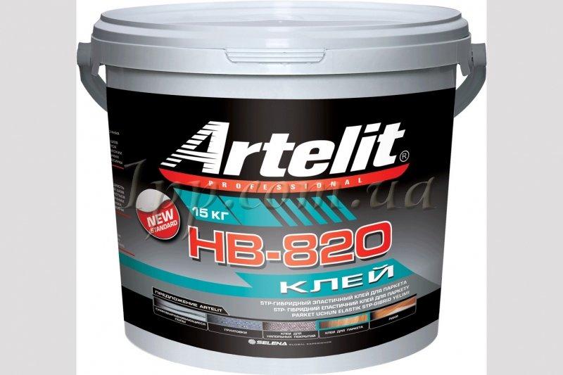 Клей Artelit Professional НВ-820 STP-гибридный эластичный для паркета 15 кг