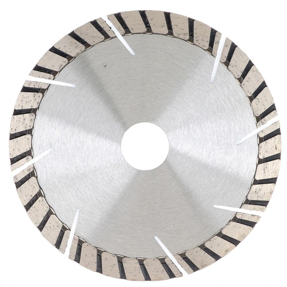 Диск алмазный отрезной TURBO - сегментный (сухая резка) 125