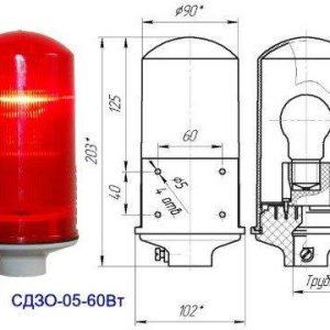 Заградительный огонь малой интенсивности СДЗО-05-60Вт>10cd тип «А» 220V AC IP65 Источник света: