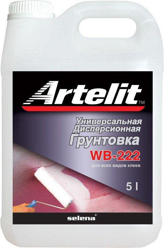 Грунтовка Artelit Professional WB-222 дисперсионная для всех видов клеев 5 кг