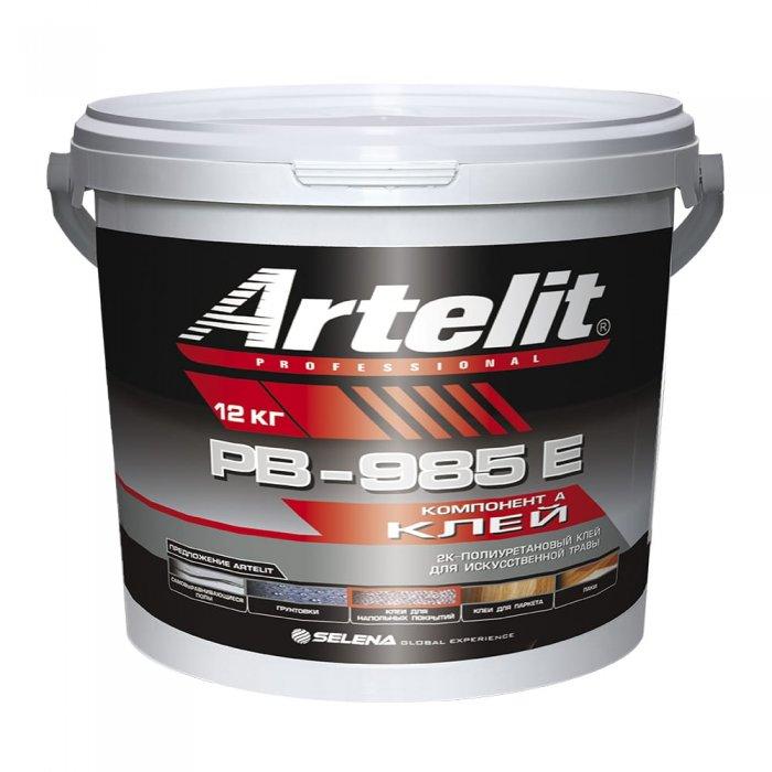 Клей Artelit Professional PB-985E 2К полиуретановый для искусственной травы 13,2 кг - НОВИНКА