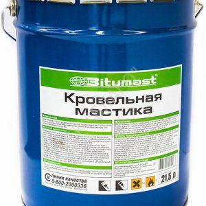Мастика Bitumast битумная кровельная 19 кг