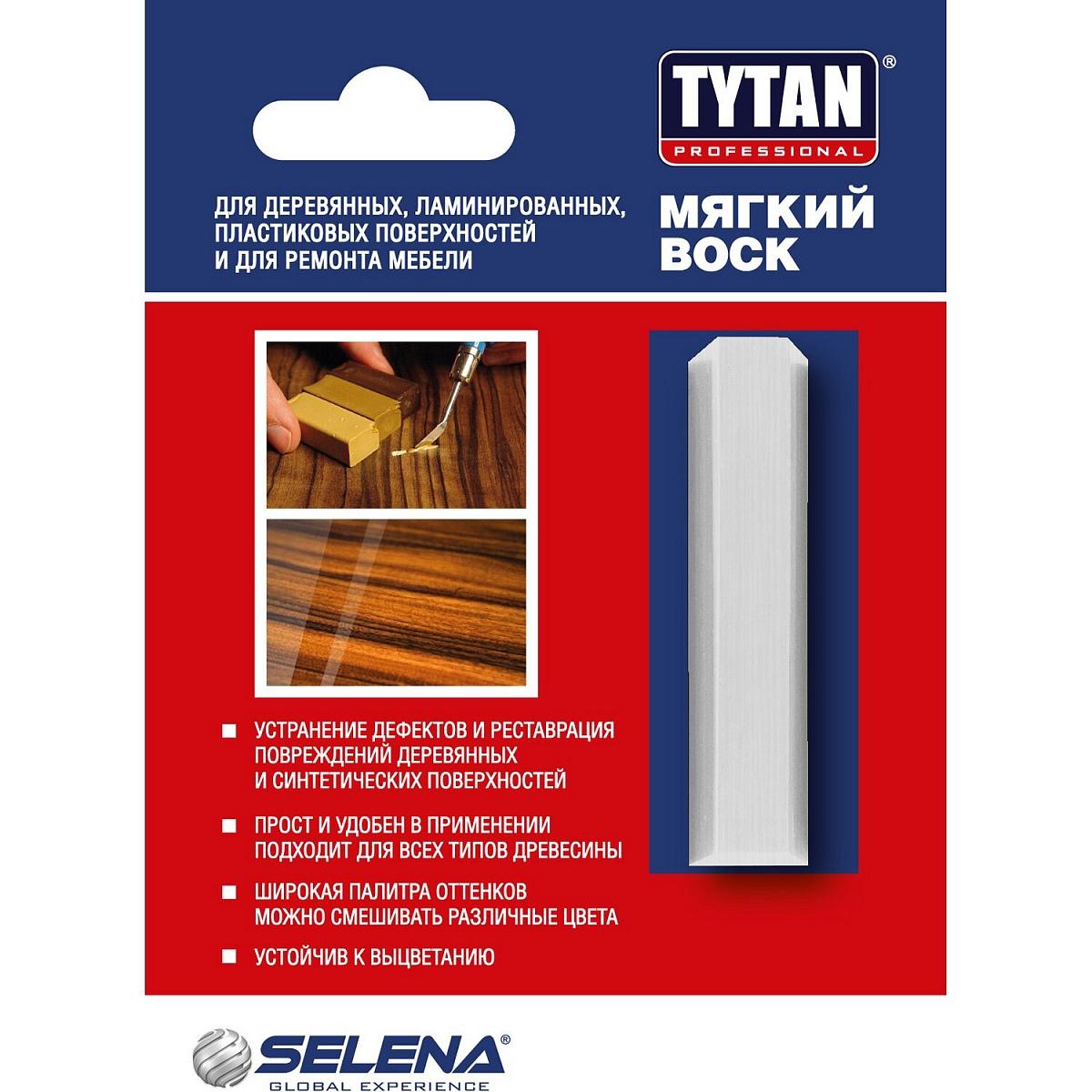 Воск TYTAN Professional мягкий цв.62 махагон, 7.5г