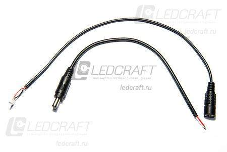 LC-C-3528-B-12 соединительный кабель с DC коннектором  3528I P20