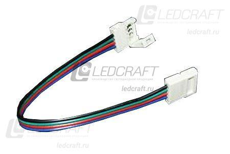 LC-D-5050-B-5 соединительный кабель RGB 5050 IP20