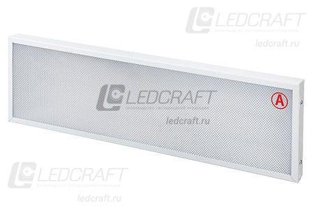 Накладной светильник LC-NS-20 ватт 200*600 Нейтральный Призма