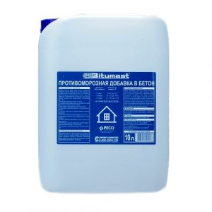 Противоморозная добавка в бетон Bitumast 10 л EXSTRA до -25С