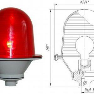 Заградительный огонь малой интенсивности ЗОМ-75Вт>10cd тип «А» 220V AC IP65.