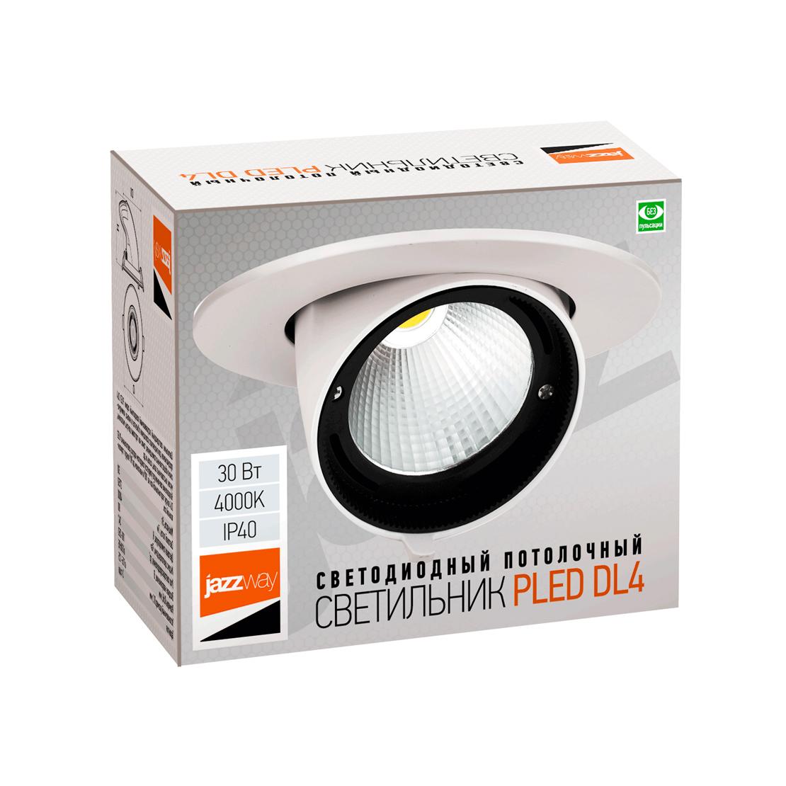 Cветильник cветодиодный потолочный PLED DL4 PLEDDL430W 4000K 24°W HIP40