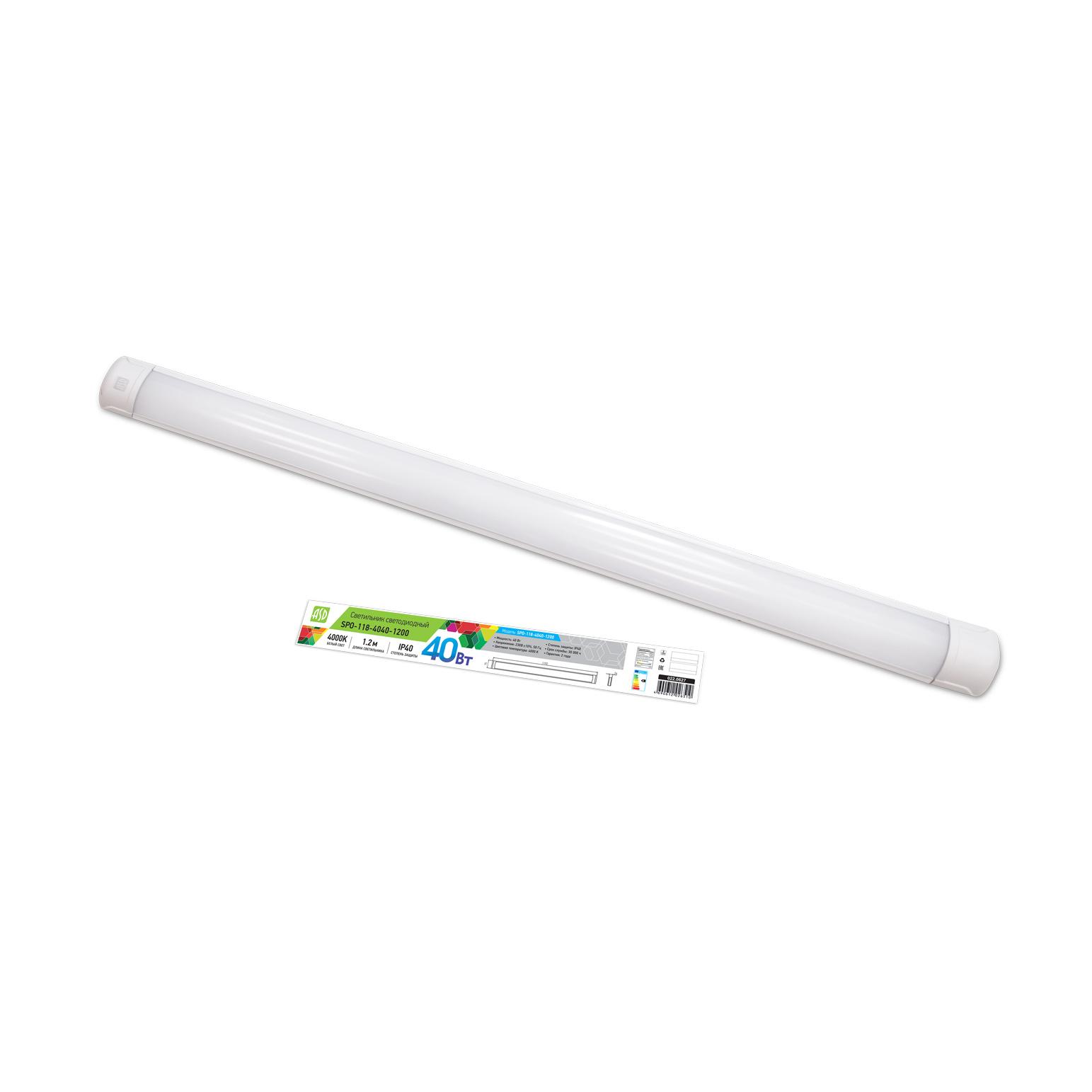 Светильник светодиодный SPO-118-4040-1200 40Вт 230В 4000К 2900Лм 1200мм IP40 ASD
