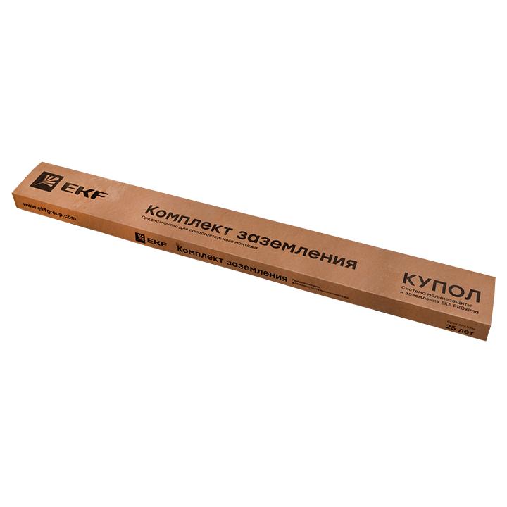 Комплект заземления, 6м HZ EKF PROxima
