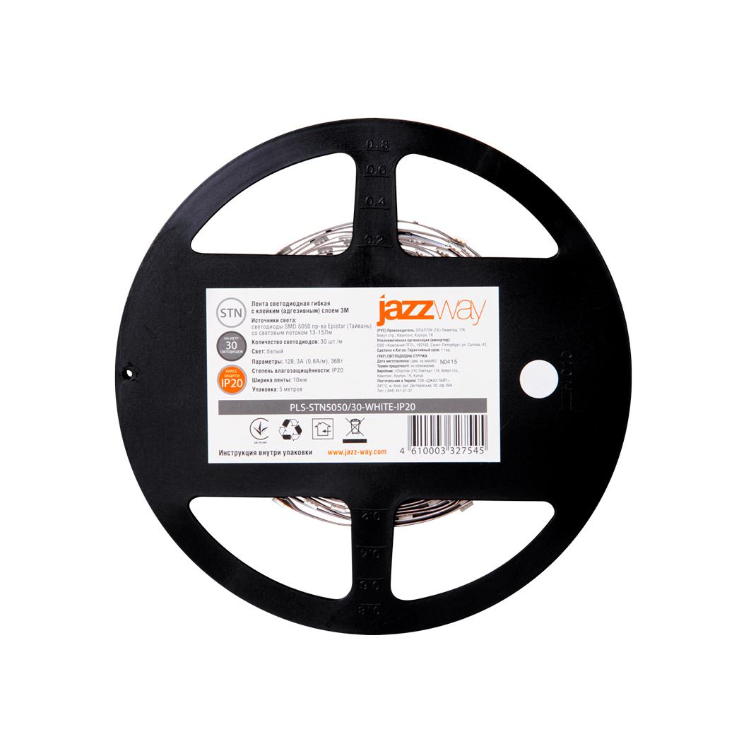Светодиодная лента PLS 5050 PLS5050/30GreenIP20