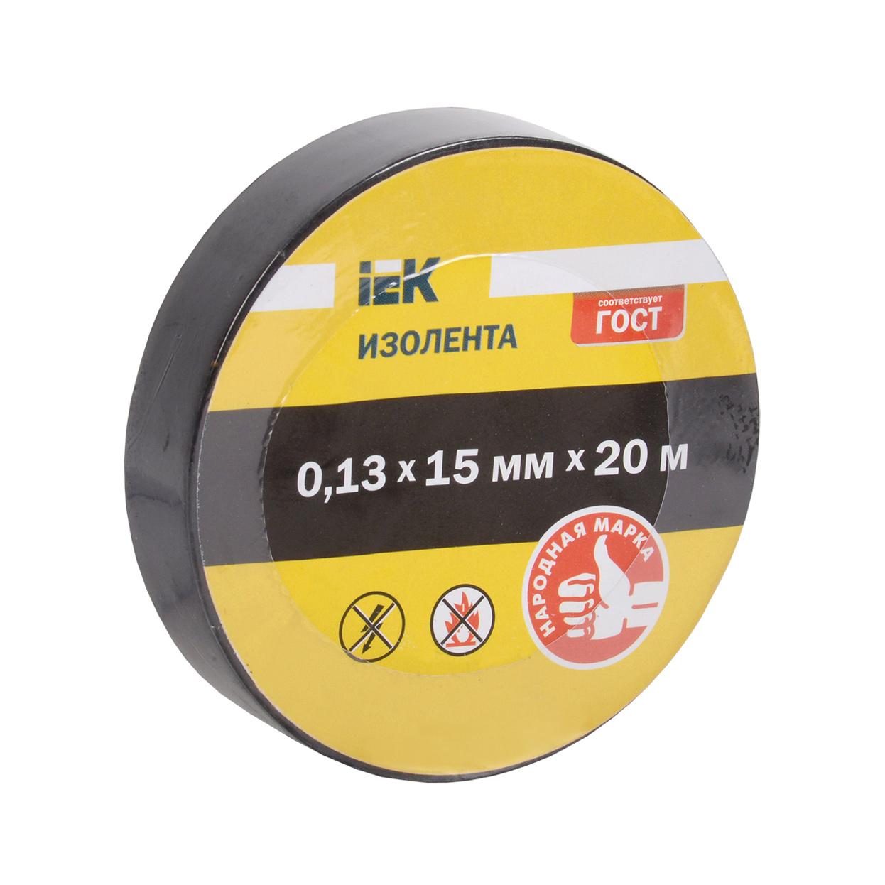 Изолента 0,18х19мм черная 20м IEK